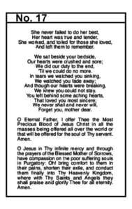Verse 17