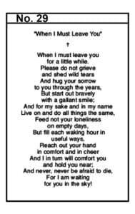 Verse 29