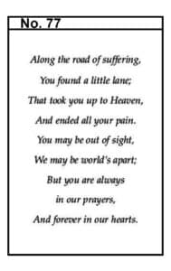 Verse 77