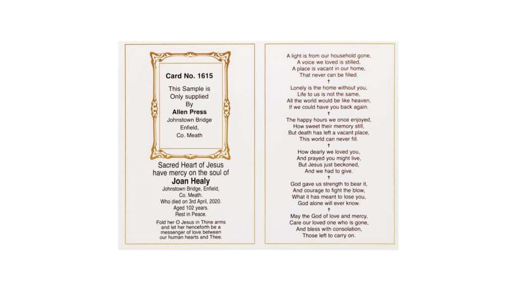 Card 1615 Inner